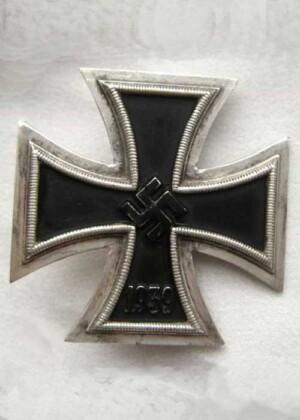 1939 Iron cross 1st class `Sonnderklasse`