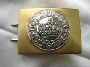 German Imperial Belt Buckle.