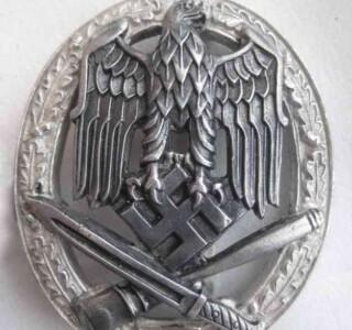 General Assault badge 25