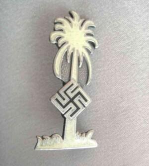 Afrika Korps Pin Badge.