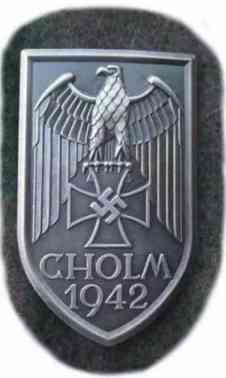 cholm 1942 shield