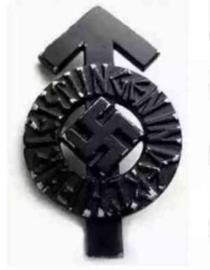 Hitler Youth Proficiency badge