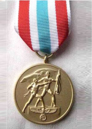 memel-medal