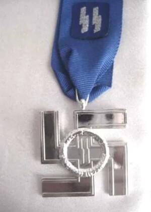 ss-long-service-medal