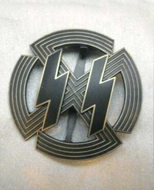 ss sports rune bronze